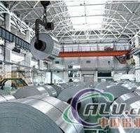 铝材大卷铝卷凯华长期生产供应