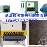 供应铝板打磨机 铁板打磨机 不锈钢板