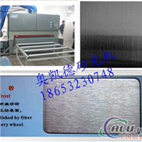 供应铝板拉丝机 研磨机 钛板拉丝NO