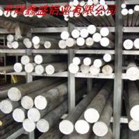 供应铝棒2A12(LY12)铝棒