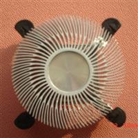 round heat sink
