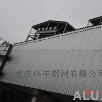 sale of aluminium rolled board