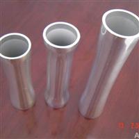 Aluminium pipe, radiator, aluminium profile