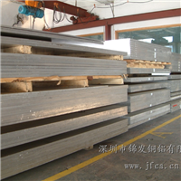 Supply imported Al board, quality home-made Al alloy board