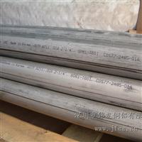 Southeast aluminum plate/stick