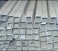 Industrial aluminium rod, aluminium pipe, aluminium castings