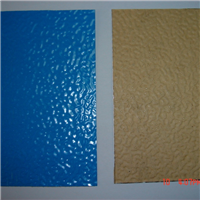 sell coated patterned aluminium board