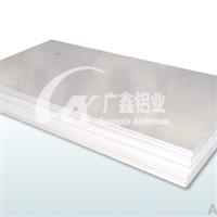1050 aluminum plate/roll