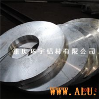 Aluminum Forging pieces