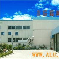 Imported Aluminum Alloy