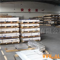 high-quality aluminum alloy(ALCOA AA6061、AA7075)