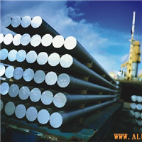 Imported Aluminium Rod