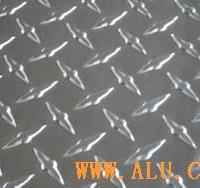 aluminum flat plate,aluminum roll,curtain wall plate,patterned plate