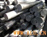industrial aluminum pipe/stick