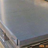 5/6/7 series of industrial and aviation aluminium profiles