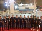 17年7月19日,中国铝业网记者小吕在上海新国际博览中心――上海浦东新区龙阳路2345号发回报道: