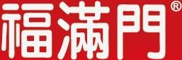 �S石市福星�X�I有限公司