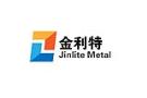 深圳金利特金屬材料有限公司