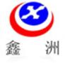 江陰鑫源裝飾材料有限公司