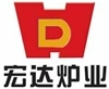 河南省宏达炉业无限公司