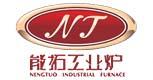 佛山市南海區能拓工業爐有限公司