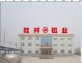 山東桂祥鋁業科技股份有限公司