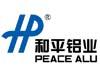 三河和平鋁材廠有限公司