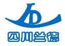 四川蘭德高科技產業有限公司
