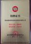 湖北瑞林特鋁業科技股份有限公司