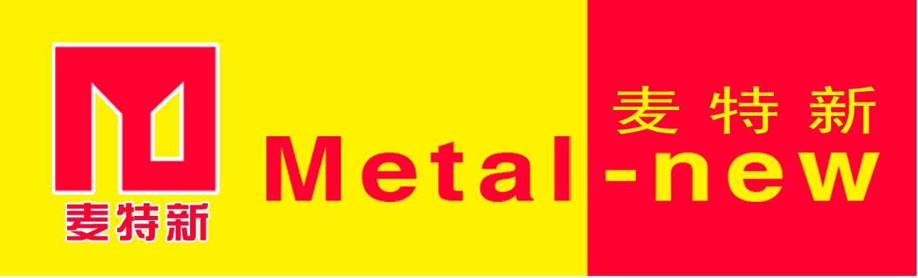 福州麦特新高温质料无限公司