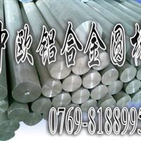 进口1020纯铝1020纯铝棒材进口1020铝板硬度高耐磨1020纯铝线铝带铝排
