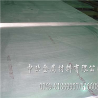 进口1050铝合金价格 高强度纯铝1050铝棒 进口高耐磨1050铝板价格 进口铝合金