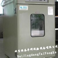 箱式高低温冲击试验箱温度冲击试验箱冷热冲击试验箱