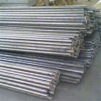厂家6361铝棒 1060铝管 3003无缝铝管 7075合金铝棒