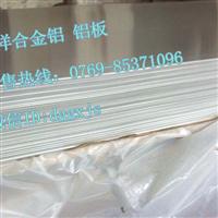 供应5052铝合金 防锈铝材