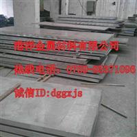 供应高硬度高强度铝合金2024 2024铝合金板 2024铝棒