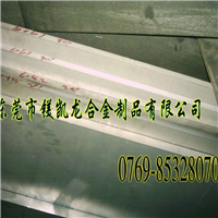 进口7A04超硬铝板进口7A04硬铝棒进口7A04铝合金进口耐腐蚀7A04铝板