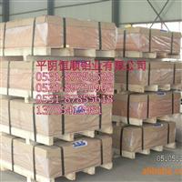宽厚合金铝板生产,山东合金铝板生产,拉伸合金铝板