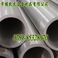 进口无缝铝管规格进口高精密毛细铝管进口铝合金板材进口7075超硬铝棒进口铝线