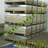 进口5056超耐磨铝板,美国5056耐切削铝棒硬度,进口5056铝合金标准