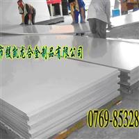 纯铝1060纯铝板、进口1060铝合金棒材、1060进口纯铝带