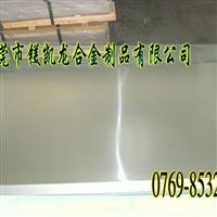 进口5052挤压铝棒进口5052铝合金与1060纯铝区别进口5052铝合金