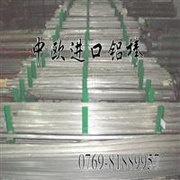 进口铝棒价格 进口光滑铝棒 进口高强度超硬铝棒 进口铝合金