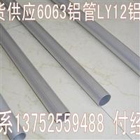 鋁管1060、2A12、3003、3A21、5A02、5052、6063、6061、6A02 1 擠壓無縫圓管 (扁管、方管、橢圓管、口琴管)