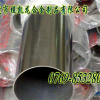 6063铝板进口6063耐冲击铝合金圆棒进口6063高精密毛细铝管价格