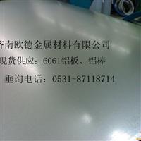 镜面铝板/镜面铝板/ 镜面铝板/镜面铝板/镜面铝板/镜面铝板/镜面铝板/镜面铝板/镜面铝板