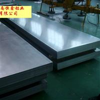 5052铝合金板 6061中厚铝板 1060波纹板 彩色铝板