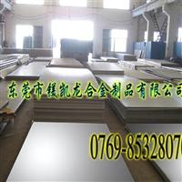 【进口3003防锈铝板】【进口3003防锈铝棒价格】【进口3003铝合金价格】