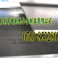 进口2014铝棒价格美国2014铝合金圆棒进口2014铝合金带材
