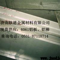 2024铝板/2024铝板规格齐全/2024铝板现货供应